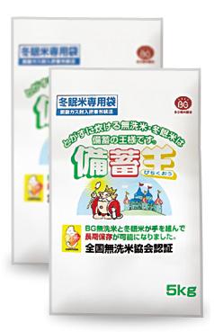 item_bichiku5_2pc